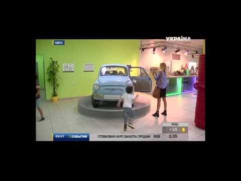 Музей интересных наук Одесса