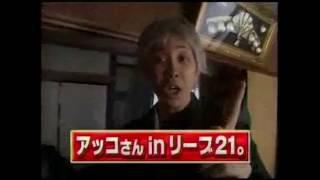 【ものまね】大泉洋のアッコ・ショー Part.2【和田アキ子】 https://you...