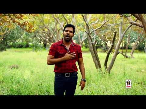 Kanth Kaler | Teri Daya Mehar | Armaan-the endless quest of love | Brand New Song 2013
