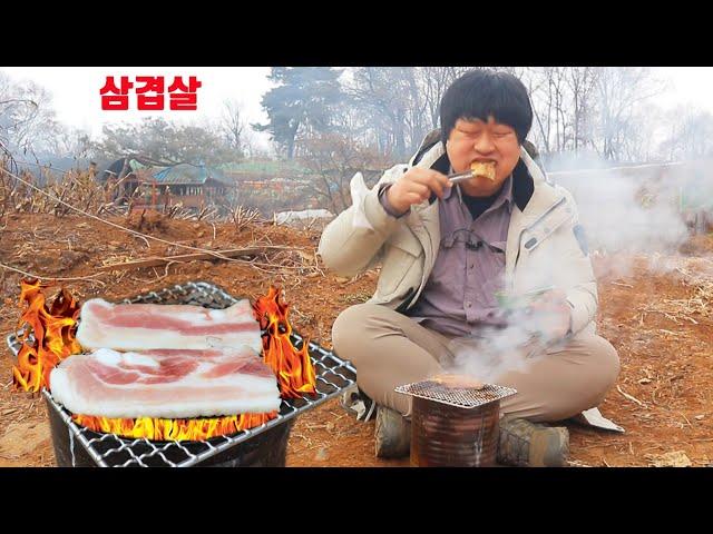 [bogil] 따뜻한 겨울에 삼겹살과 스테키 숯불구이 먹어보기