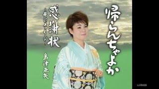 2016.01.12ニッポン放送「大谷ノブ彦キキマス!」にゲスト出演されまし...