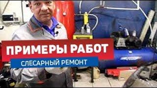 SUZUKI GRAND VITARA 2006г бензин 2,0 литра МКПП пробег 56 тыс. Замена передних амортизаторов.