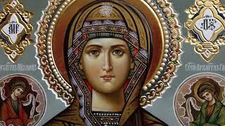 Богородица Слово Бысть Плоть Сумская Икона Иконопись Иконография Киот Обзор Иконы
