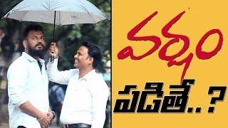 Varsham Padithe Funny Prank | Pranks in Telugu | Pranks in Hyderabad 2018 | FunPataka