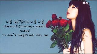 Suzy (of Miss A) - Don't Forget Me (나를 잊지말아요) (eng sub + romanization + hangul) [HD]
