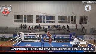Европейская «бронза» в боксе – наша!