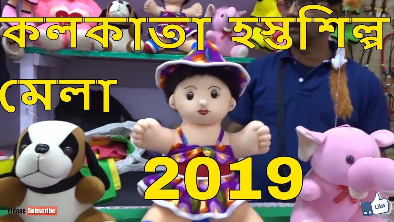 Kolkata Handicraft Fair 2019 Part 2 Kolkata Hosto Shilpo Mela