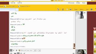 ام فيصل الشرموطة وام تايكو الشرموطة من انس ومسدس