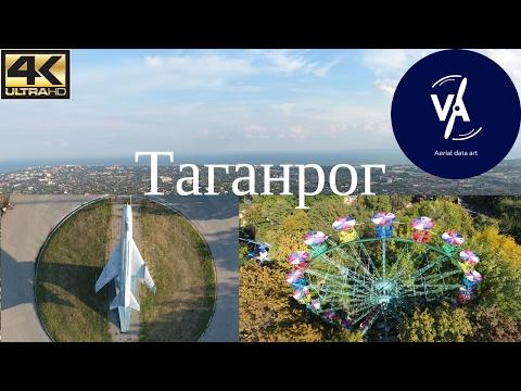 Весь Таганрог с высоты, часть 1 | 4K UHD