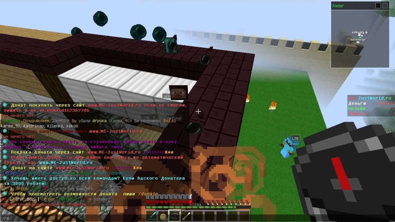 Бесплатная админка на сервере Minecraft [1.5.2]
