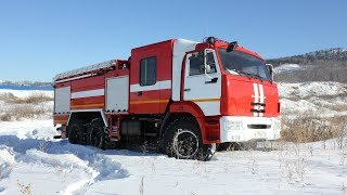 The  «Ural-Siberian Fire-Fighting and Technological Company» Holding