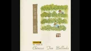05 Tea Song of Dongting Lake - Чайная Церемония - Да Хун Пао - Чай(Магазин Элитного Чая: http://daochay.ru Twitter: http://twitter.com/daochay Купить Да Хун Пао: http://daochay.ru/market Livejournal: ..., 2012-06-15T13:01:58.000Z)