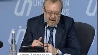 """Ермолаев и """"Новая Украина"""" : """"Утраченные возможности и новые перспективы"""""""
