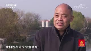 [远方的家]大运河(5) 悠悠千载古运河| CCTV中文国际 - YouTube