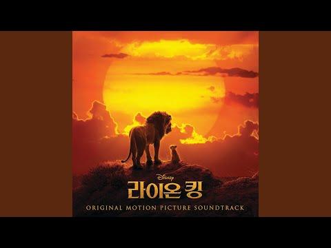The Lion King Ost 2019 사자가 잔다 The Lion Sleeps Tonight Sajaga Janda Lyrics English Translation