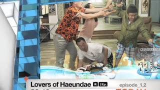 [Today 9/1] Lovers of Haeundae -  Episode 1 & 2 [R]