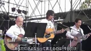 伊勢正三 「なごり雪」 https://www.youtube.com/watch?v=Py88iGJbal0&l...