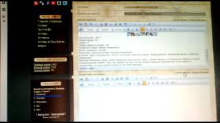 Как вставить видео на сайт uCoz(Наш сайт - fan-online.3dn.ru. Если вам интересно посещайте нас. Группа ВКонтакте - http://vk.com/club40305592 . Извените за качес..., 2012-06-30T04:54:34.000Z)