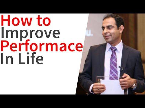 How To Improve Performace In Life    In Urdu