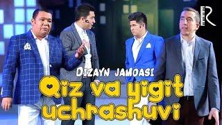 Dizayn jamoasi - Qiz va yigit uchrashuvi | Дизайн жамоаси - Киз ва йигит учрашуви