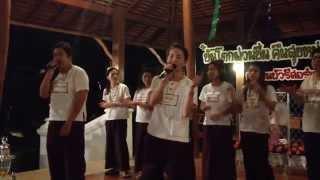 Kid Teung Na - Praw (Kanitkul Nestbud) คิดถึงนะ แพรว คณิตกุล เนตรบุตร-คาราโอเกะ KARAOKE เพลงลูกทุ่ง