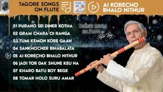 Purano Sei Diner Kotha - Tagore Songs on Flute by Robi Ray.mp3