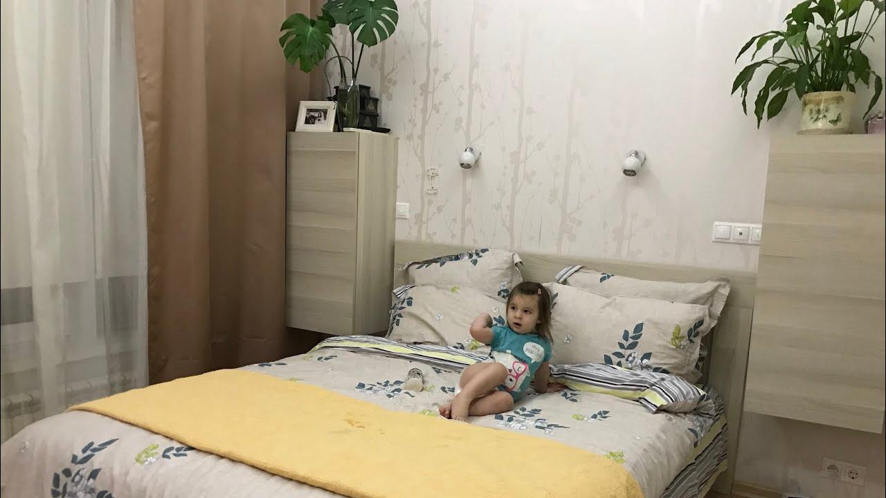 Моя Уютная Спальня. Дочки Всегда Делают   Автоматический Заработок Денег в Интернете