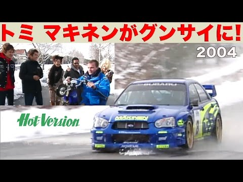 《ENG-Sub》トミマキネンがグンサイに現れた!! 峠最強伝説SPL【Best MOTORing】2004