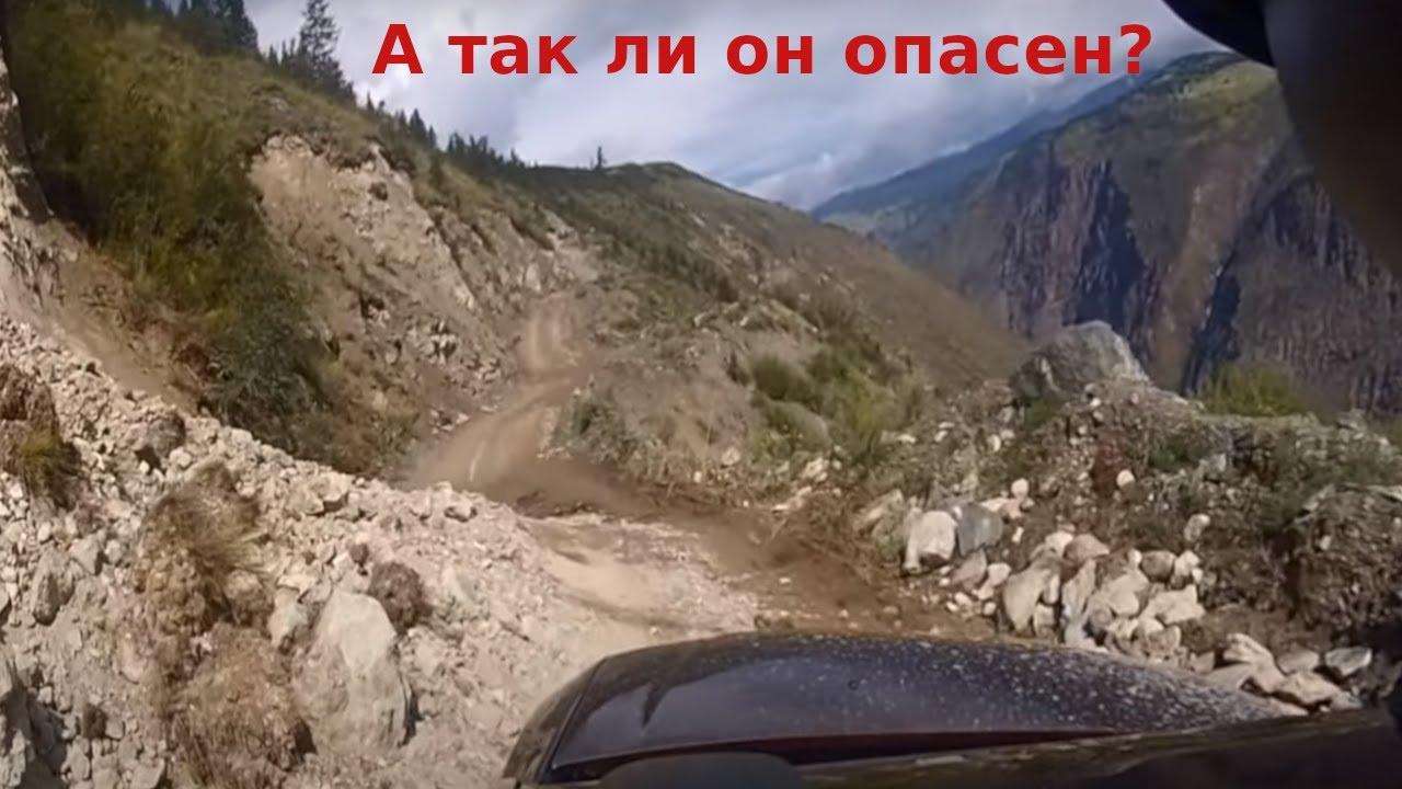 Подъем на перевал Кату-Ярык на Рено Дастер - YouTube