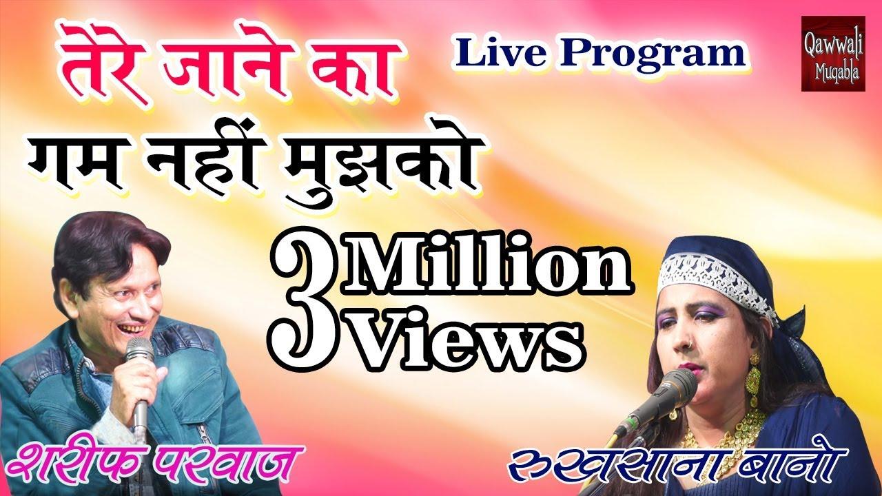 Download waris pak ki qawali download video deva sharif - Qawwali Video