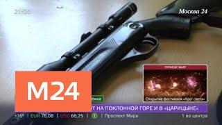 'Московский патруль': задержаны подозреваемые в разбойном нападении на АЗС - Москва 24