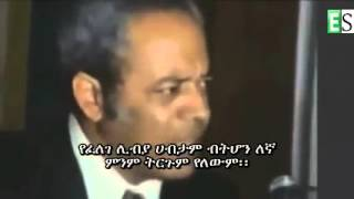 Dr Minasse Haile's, Ethiopian FM emotional speech