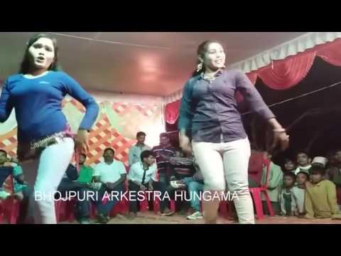 81new Bhojpuri Dj Remix 2017 | Bhojpuri Dance | Bhojpuri Gana | Indian Dance |desi Video 2017 |dance