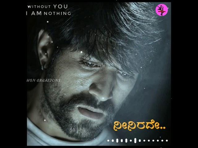ನೀನಿರದೇ..😥|new Kannada love feeling videos|WhatsApp status videos|