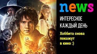 Хоббит: расширенные версии фильма покажут в кинотеатрах