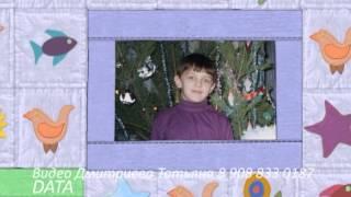 Слайд-шоу из детских фото