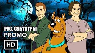 Сверхъестественное/Supernatural - 13 сезон 16 серия Промо (Русские субтитры)
