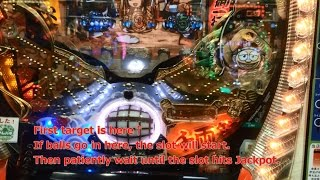 How to play Pachinko(Japanese casino gambling) パチンコのやり方・はじめ方