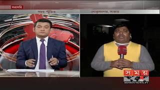 আশুলিয়ায় 'জঙ্গি আস্তানা'য় অভিযান | এক নারী 'জঙ্গি' আটক | Ashulia News Update | Somoy TV