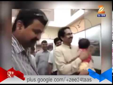 Baby does not want to leave Uddhav Thackeray