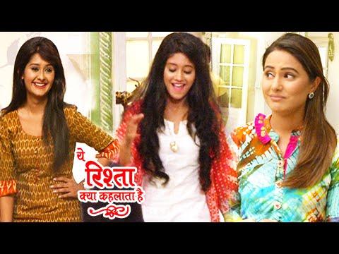 Naira Turns Love Guru For Her Cousin | Yeh Rishta Kya Kehlata Hai |Star Plus