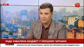 Володимир Пилипенко назвав умови для проведення виборів на Донбасі, 18.10.2019