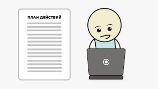 Gambar cover Пошаговый план запуска Интернет Магазина с домашних условиях (Видео 5)