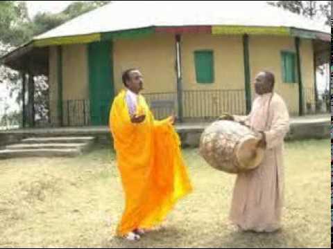 ayne nesh-አይኔ ነሽ  -- New Ethiopian Orthoodx Mezmure