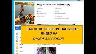 Как можно зарабатывать на сайте одноклассники Татьяна Григорьева Директор интернет  магазина