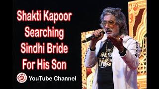 Shakti Kapoor At Cheti Chand Jo Melo Pimpri