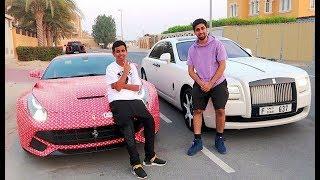 देखिए दुबई के सबसे अमीर बच्चे की दौलत का जलवा | DUBAI RICHEST KID