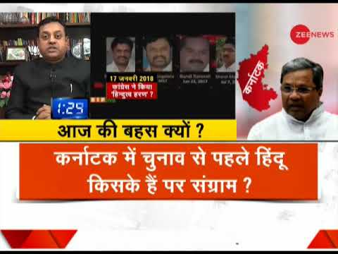 Taal Thok Ke: 'BJP doesn't have copyright to Hindutva', says Congress; Watch Special Debate
