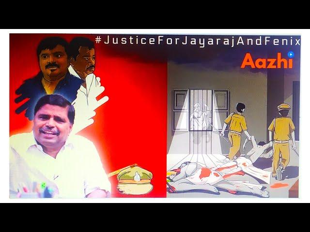 சாத்தான்குளம் காவல் நிலையத்தில் நடந்த கொடூர சம்பவம் | முன்னாள் நீதி அரசர் ஹரிபரந்தாமன்