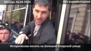 Вежливые восточные люди отбили у ОМОНА своего. http://rnbee.ru